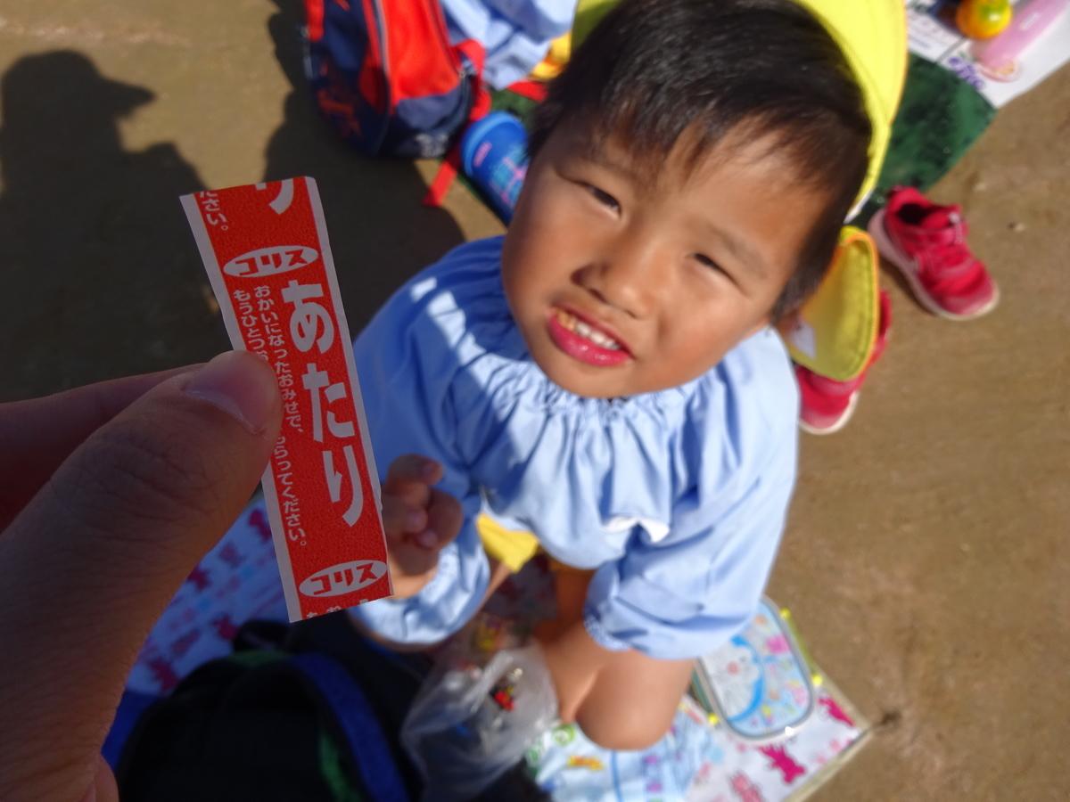 f:id:yamabiko_sensei:20201030151454j:plain