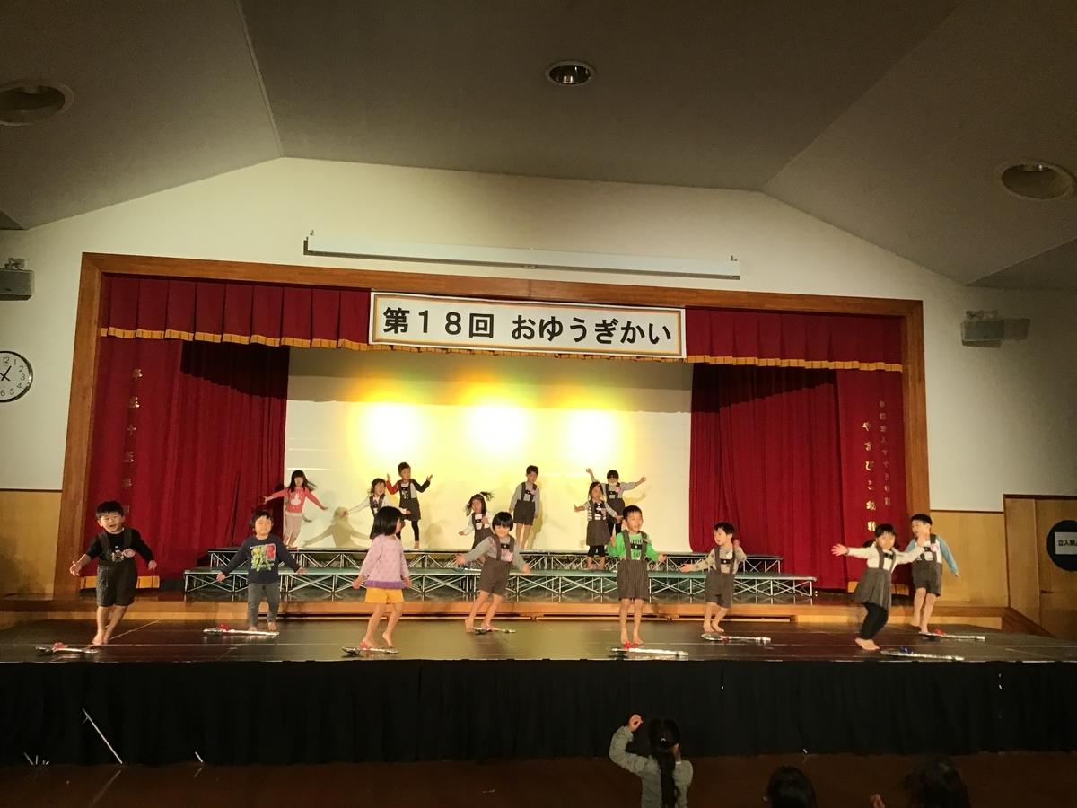 f:id:yamabiko_sensei:20201124144751j:plain