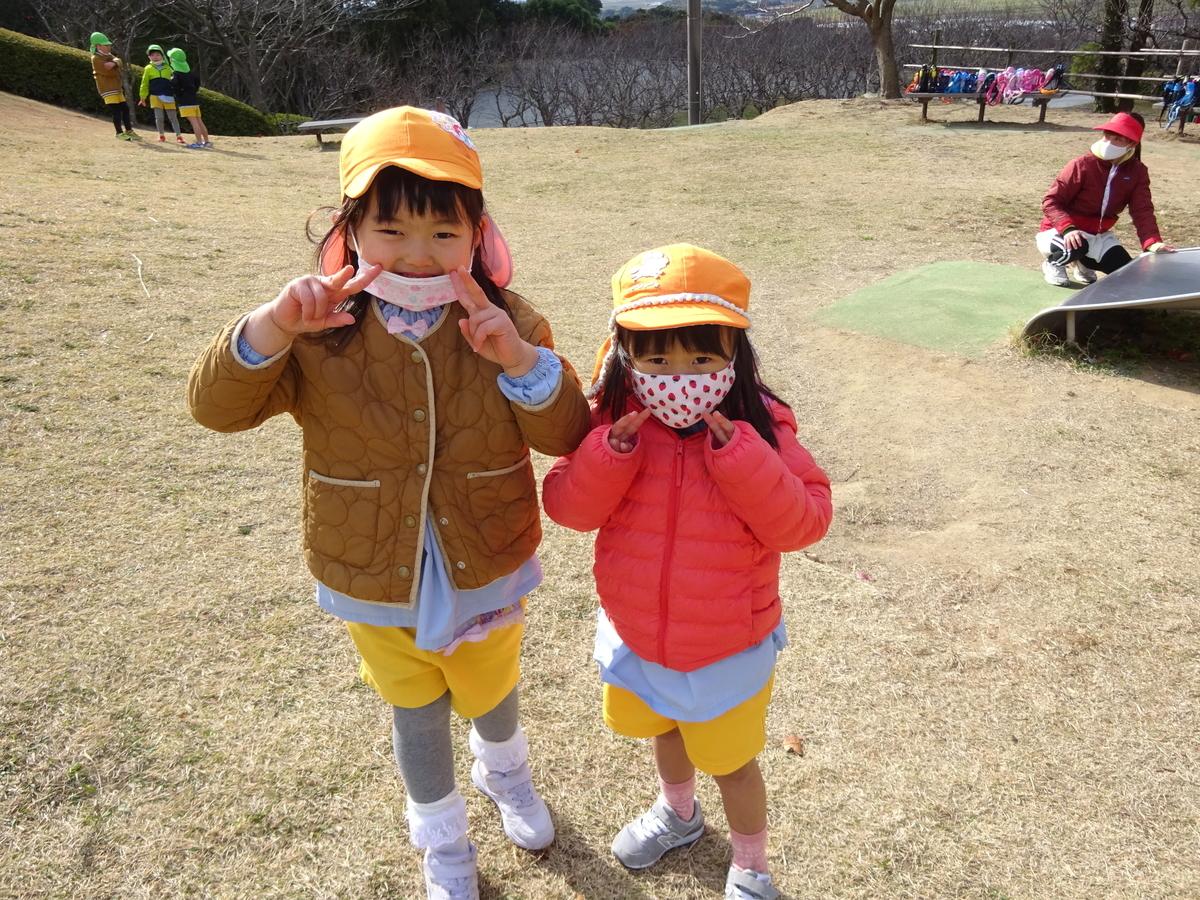 f:id:yamabiko_sensei:20210114152604j:plain