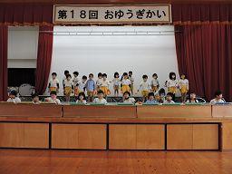 f:id:yamabiko_sensei:20210118143811j:plain