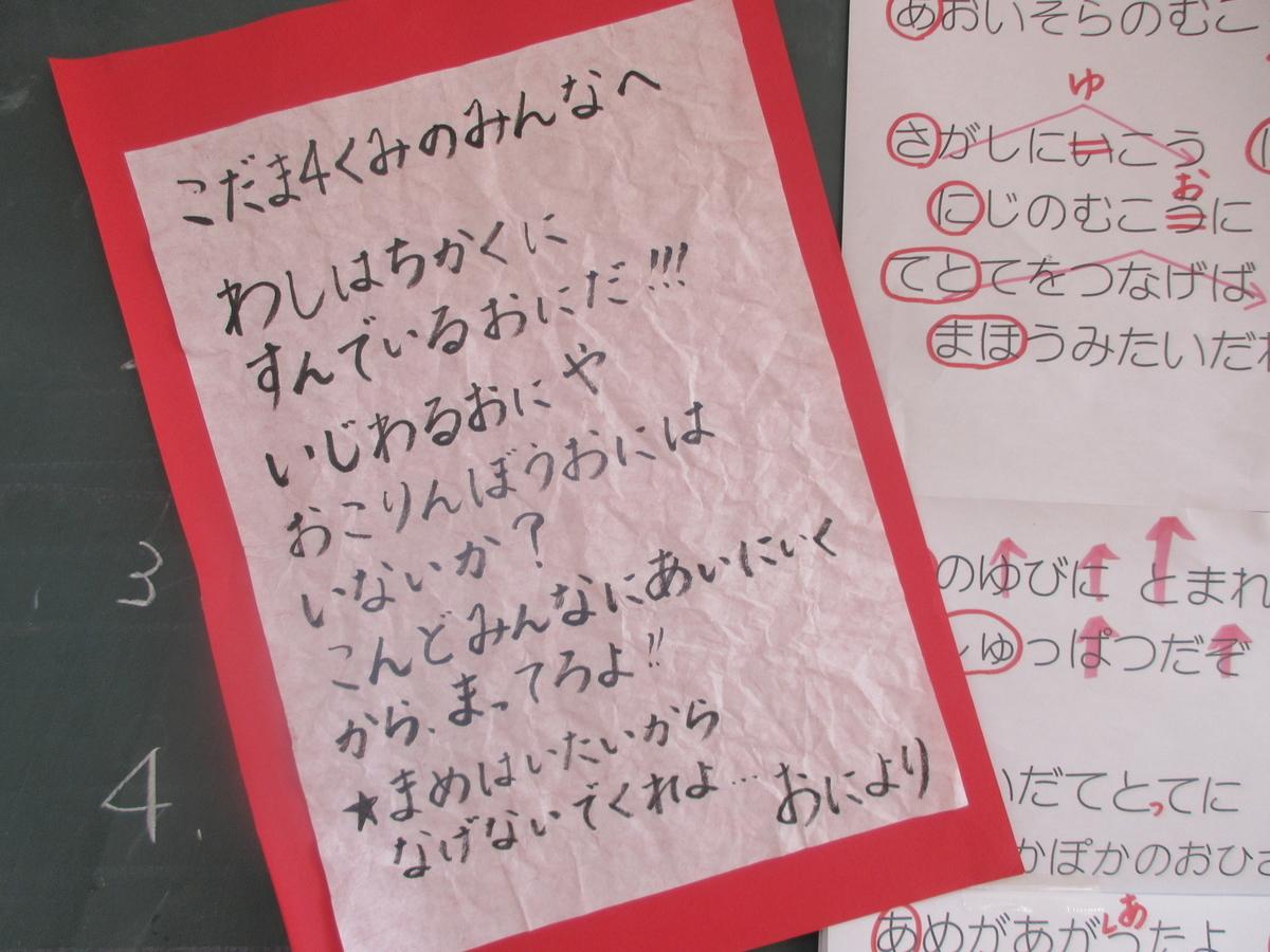 f:id:yamabiko_sensei:20210125150838j:plain
