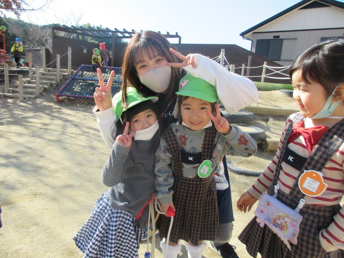f:id:yamabiko_sensei:20210125151012j:plain