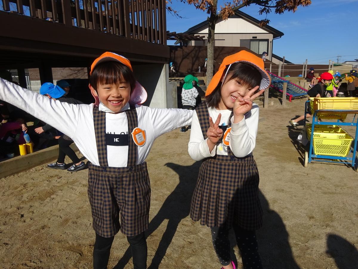 f:id:yamabiko_sensei:20210208111829j:plain