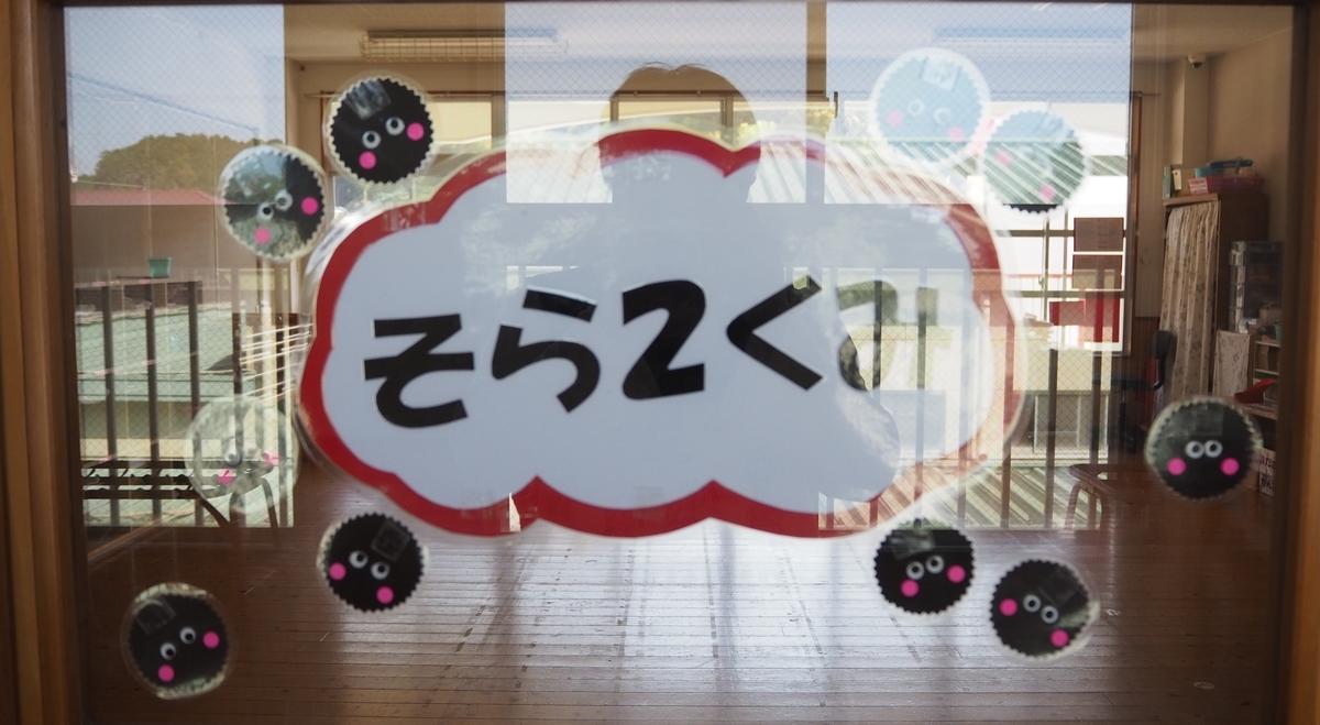 f:id:yamabiko_sensei:20210407151252j:plain