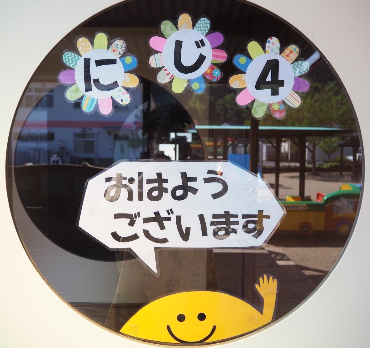 f:id:yamabiko_sensei:20210407151322j:plain