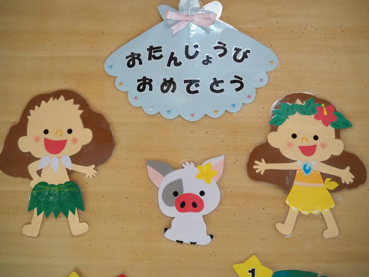 f:id:yamabiko_sensei:20210407151356j:plain