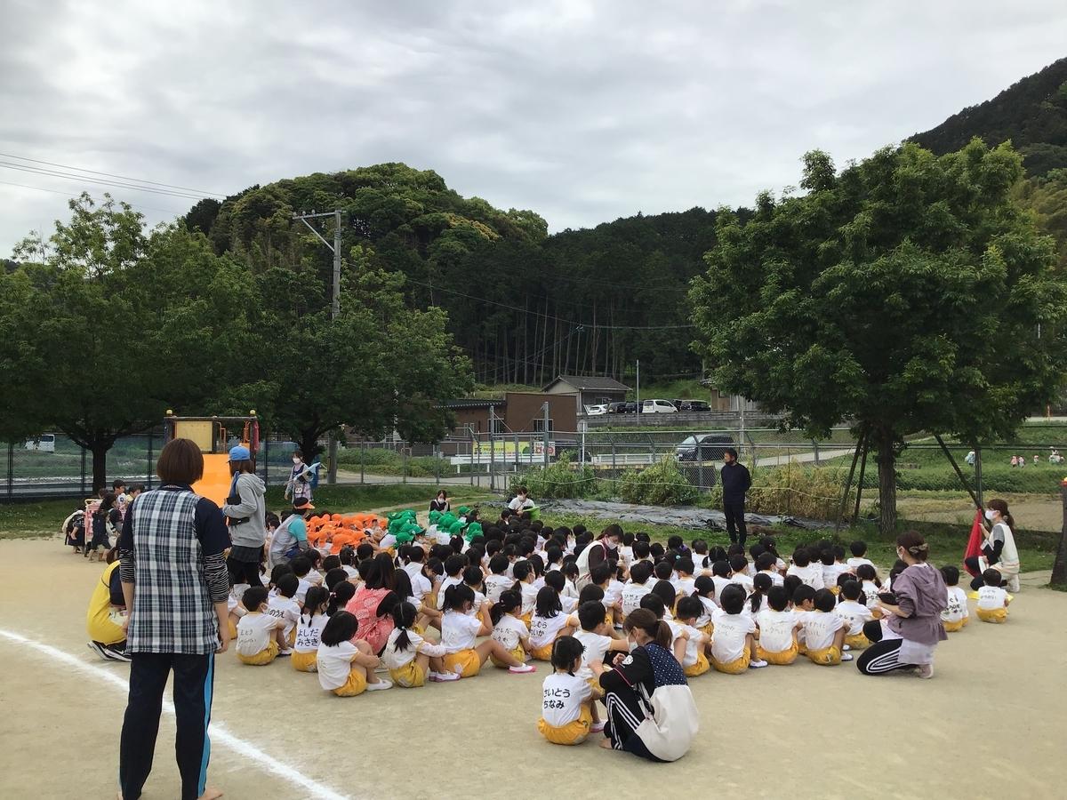 f:id:yamabiko_sensei:20210510150454j:plain
