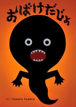 f:id:yamabiko_sensei:20210521143154p:plain