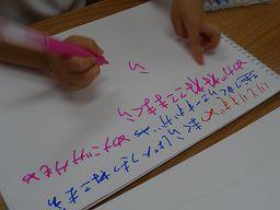 f:id:yamabiko_sensei:20210526143216j:plain