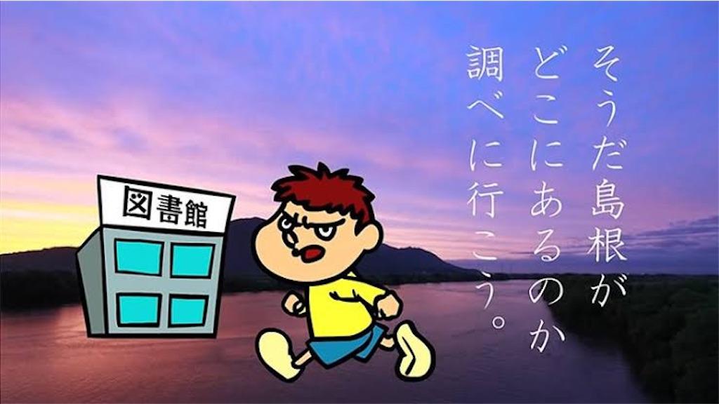 f:id:yamablog0516:20200402001253j:image