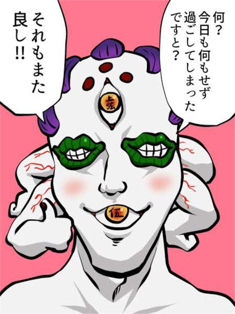 f:id:yamablog0516:20200522012252j:image