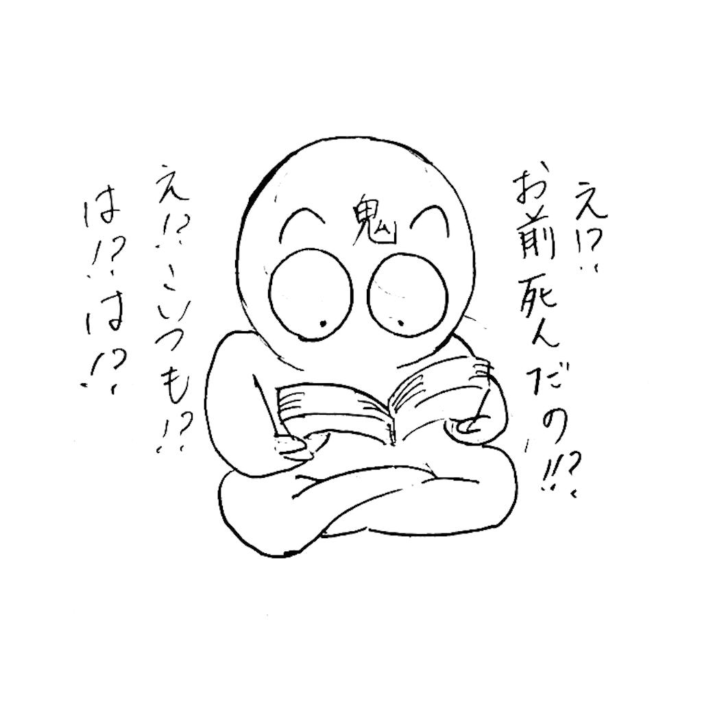 f:id:yamablog0516:20200523122007p:image