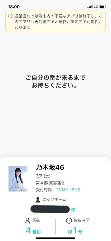 f:id:yamablog0516:20210408171907j:image