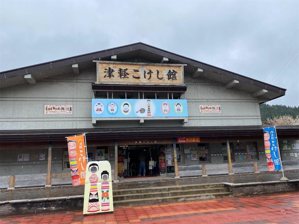 f:id:yamabuki61gou:20210617220746j:image