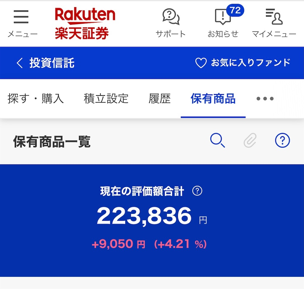 f:id:yamabuki61gou:20210722101907j:image