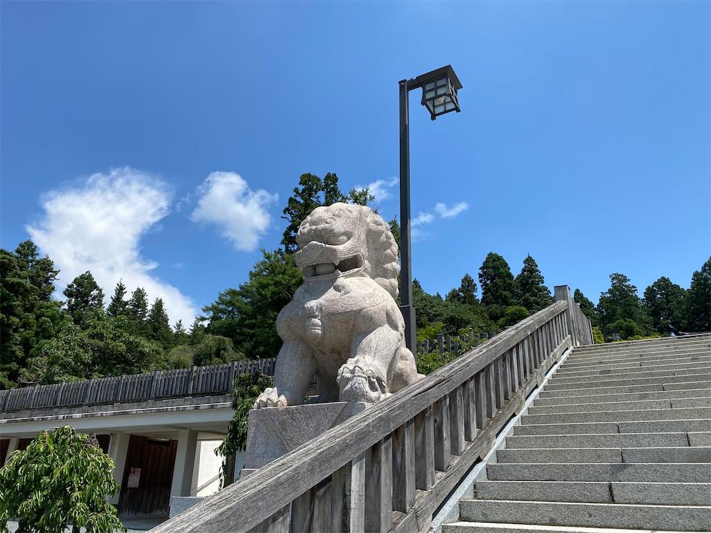 f:id:yamabuki61gou:20210724104202j:image