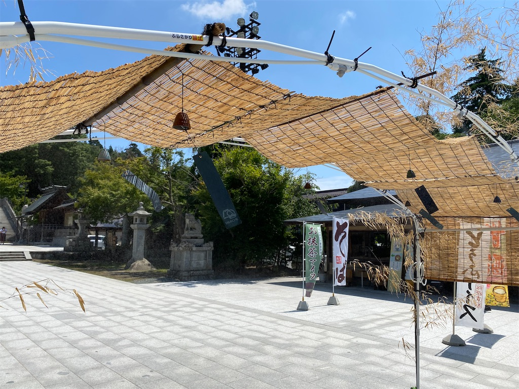 f:id:yamabuki61gou:20210724104209j:image