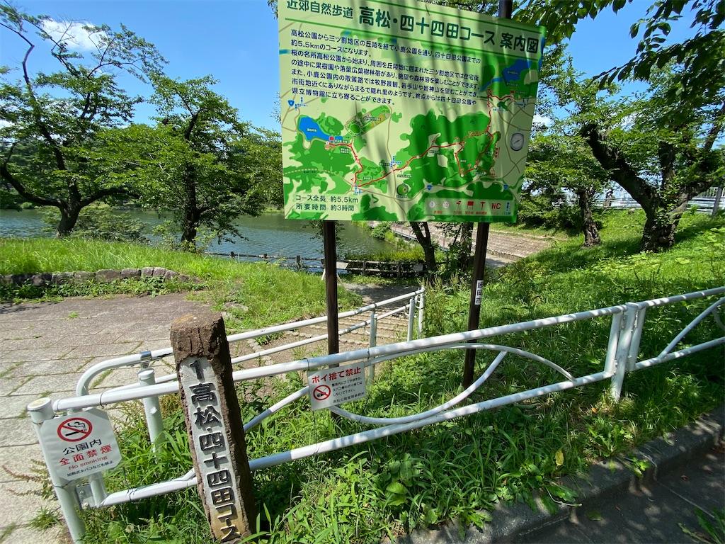 f:id:yamabuki61gou:20210724145057j:image