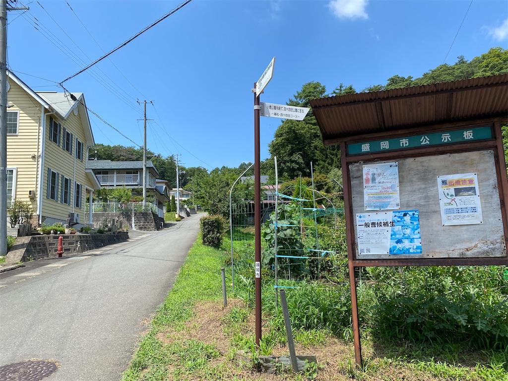 f:id:yamabuki61gou:20210724150131j:image
