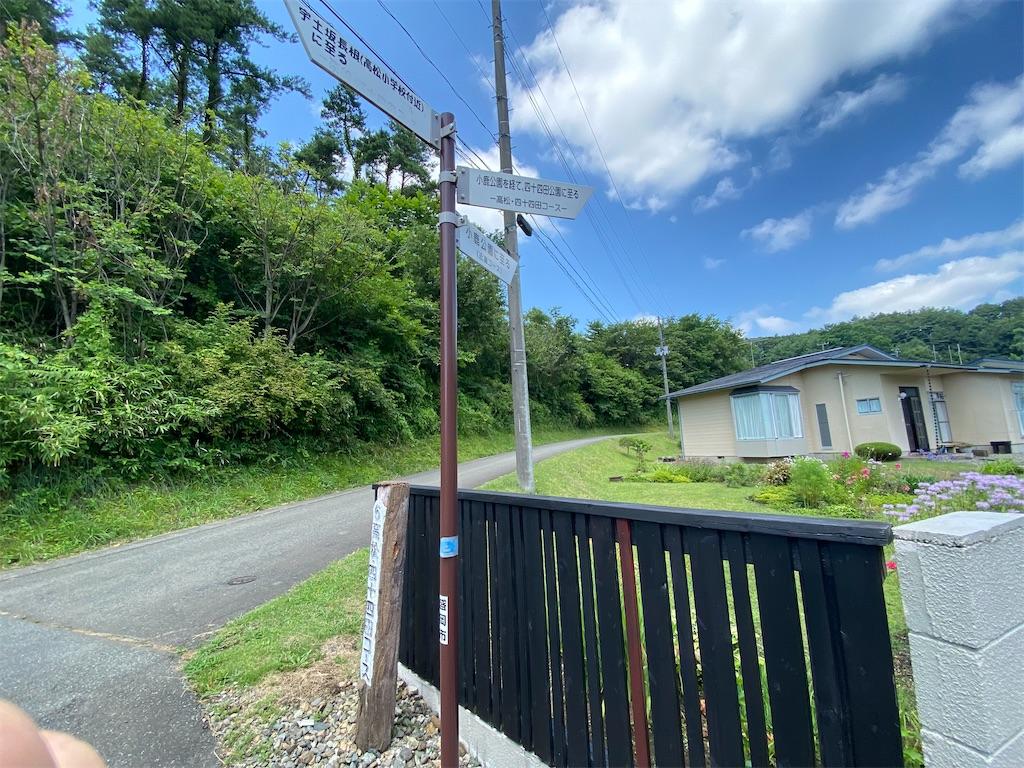 f:id:yamabuki61gou:20210724150136j:image