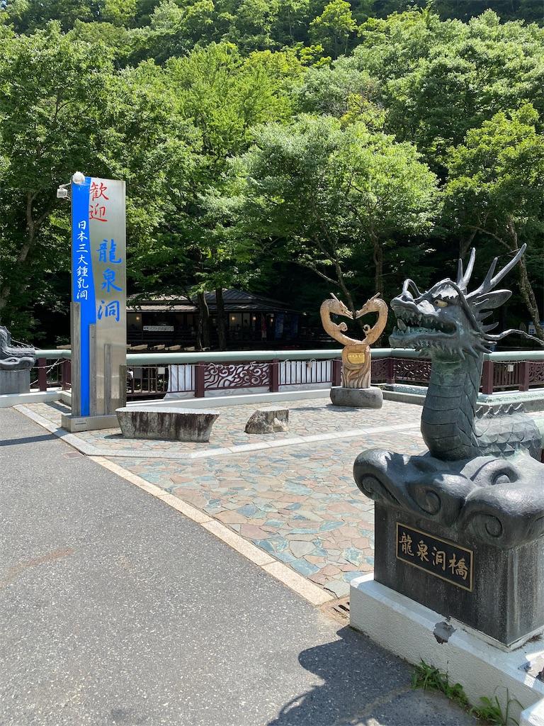 f:id:yamabuki61gou:20210728153920j:image