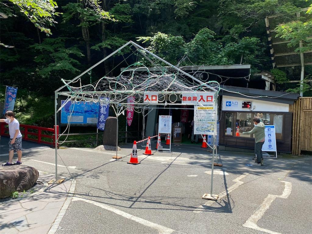 f:id:yamabuki61gou:20210728154007j:image