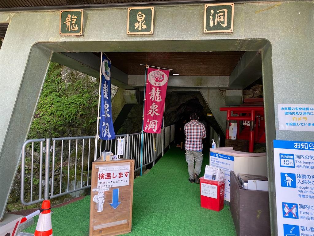 f:id:yamabuki61gou:20210728154010j:image
