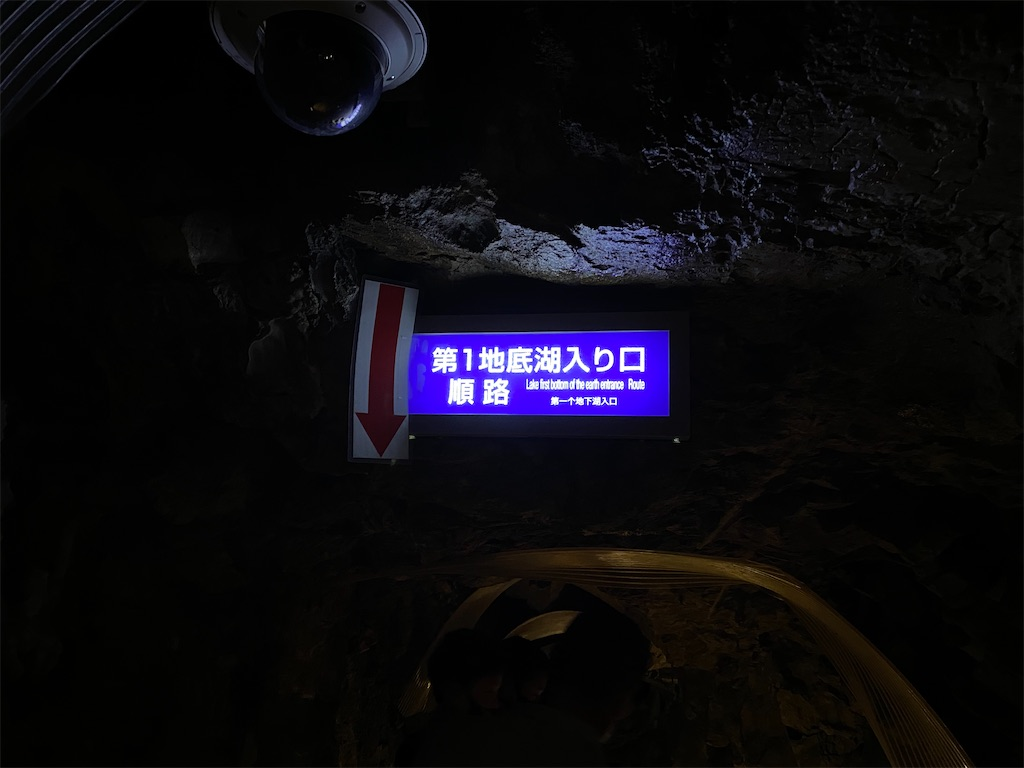 f:id:yamabuki61gou:20210728155210j:image