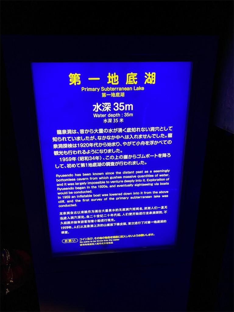 f:id:yamabuki61gou:20210728155409j:image