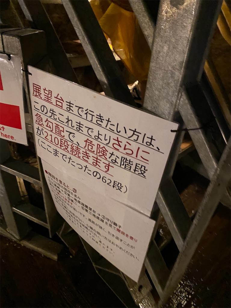 f:id:yamabuki61gou:20210728161010j:image