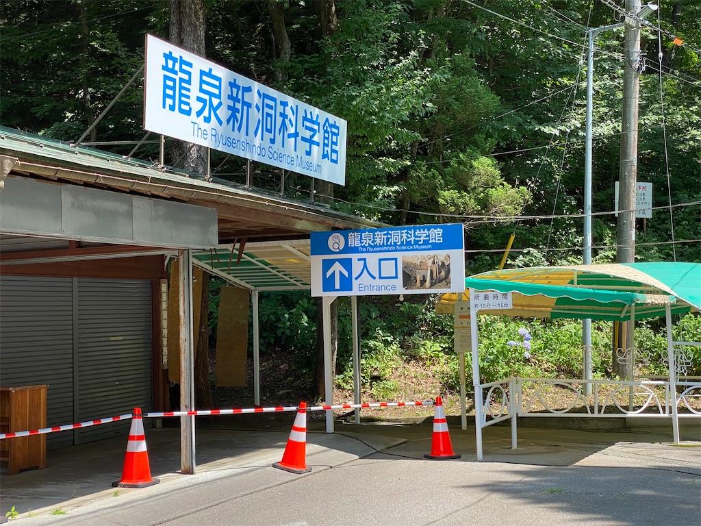 f:id:yamabuki61gou:20210728164053j:image