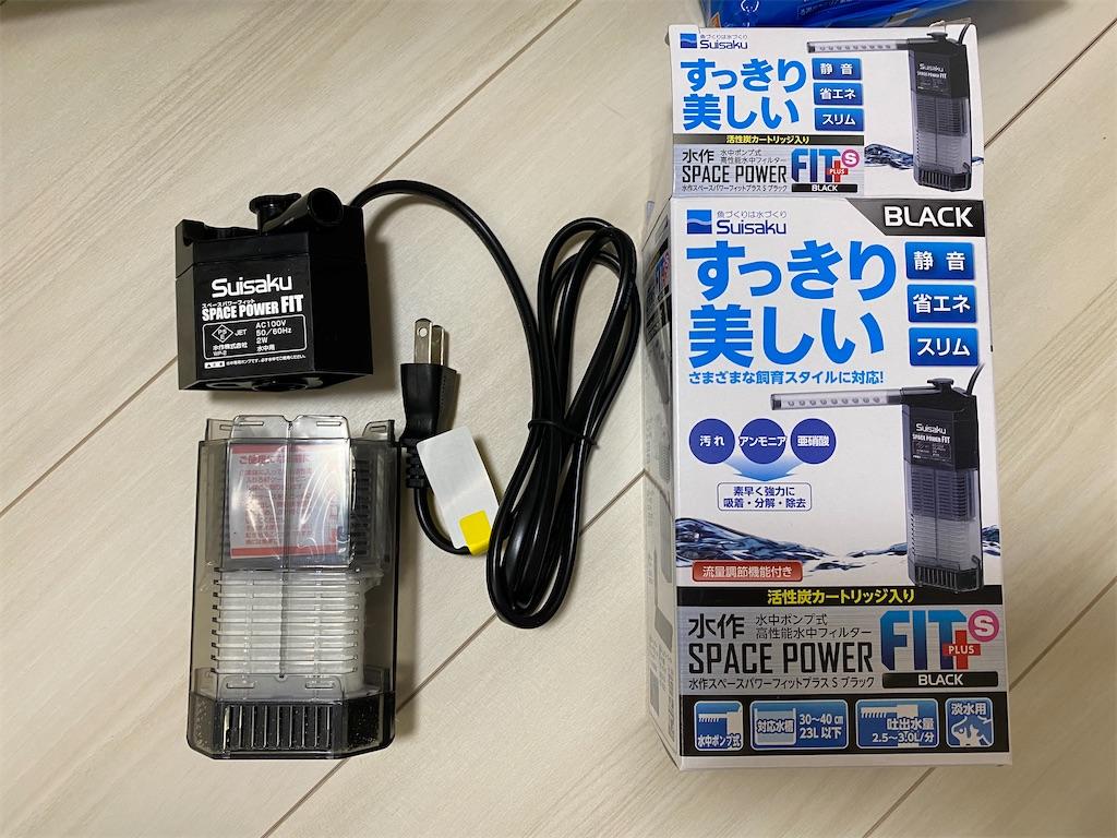 f:id:yamabuki61gou:20210814000036j:image