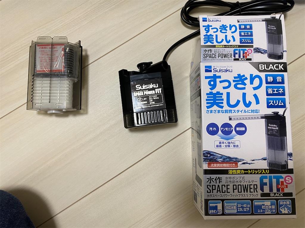 f:id:yamabuki61gou:20210814000040j:image