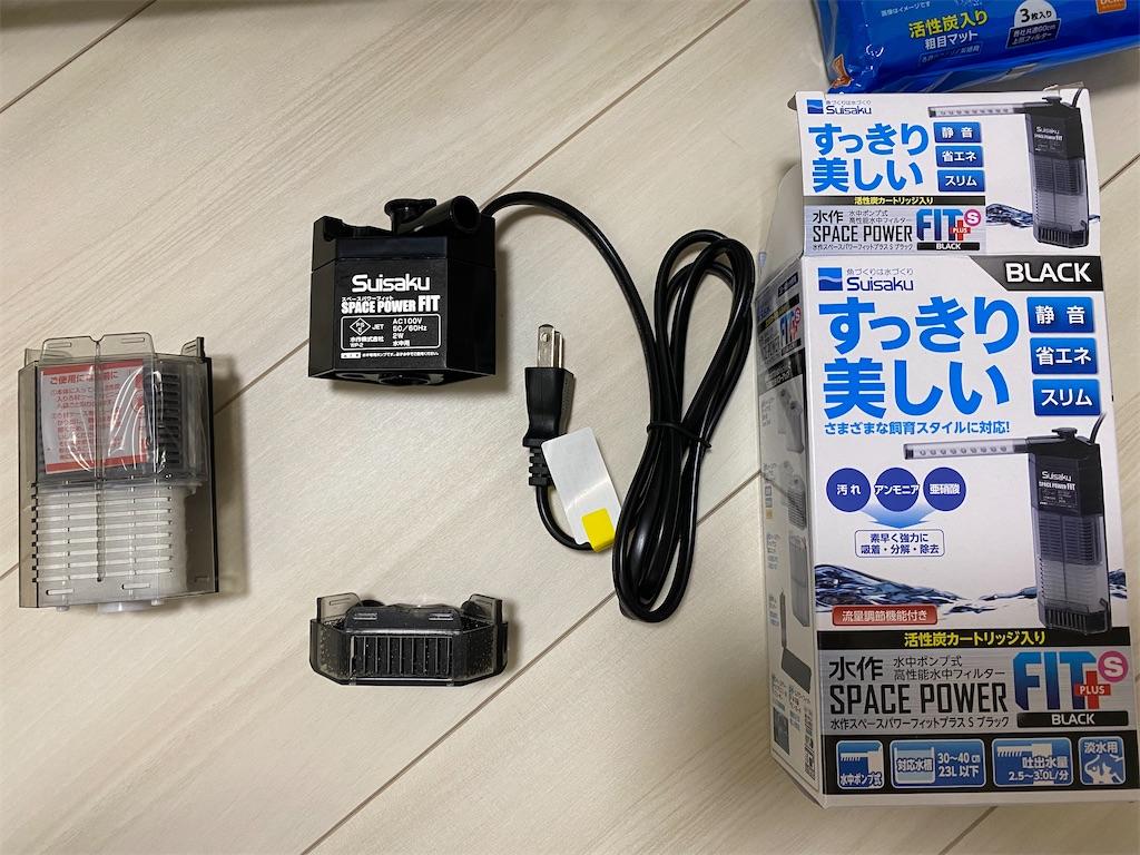 f:id:yamabuki61gou:20210814000658j:image