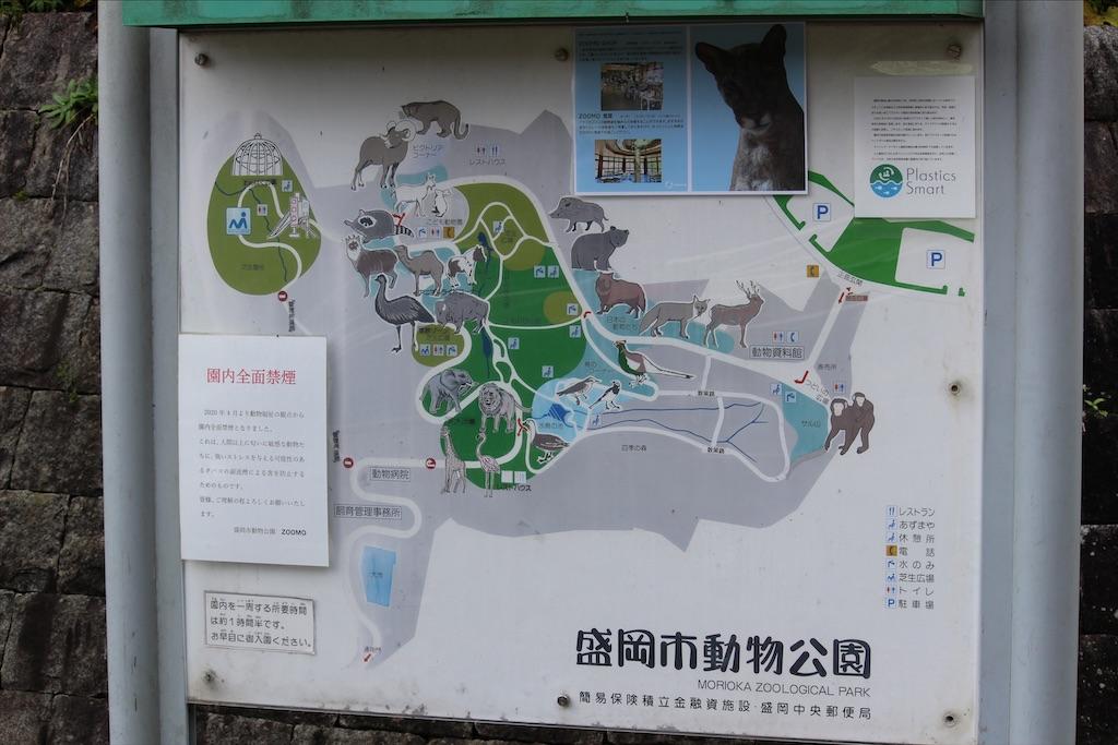 f:id:yamabuki61gou:20210911103436j:image