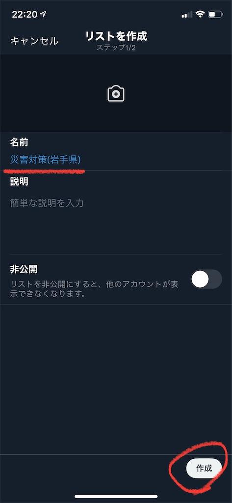 f:id:yamabuki61gou:20210916210130j:plain