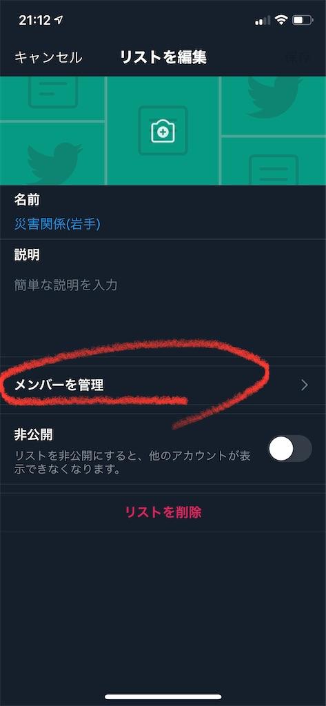 f:id:yamabuki61gou:20210916211452j:plain