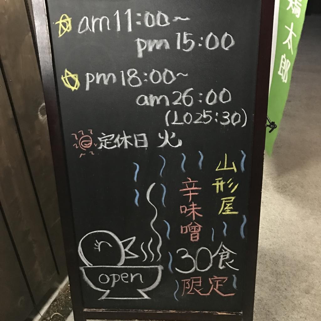 f:id:yamabunsisters:20170501201827j:plain