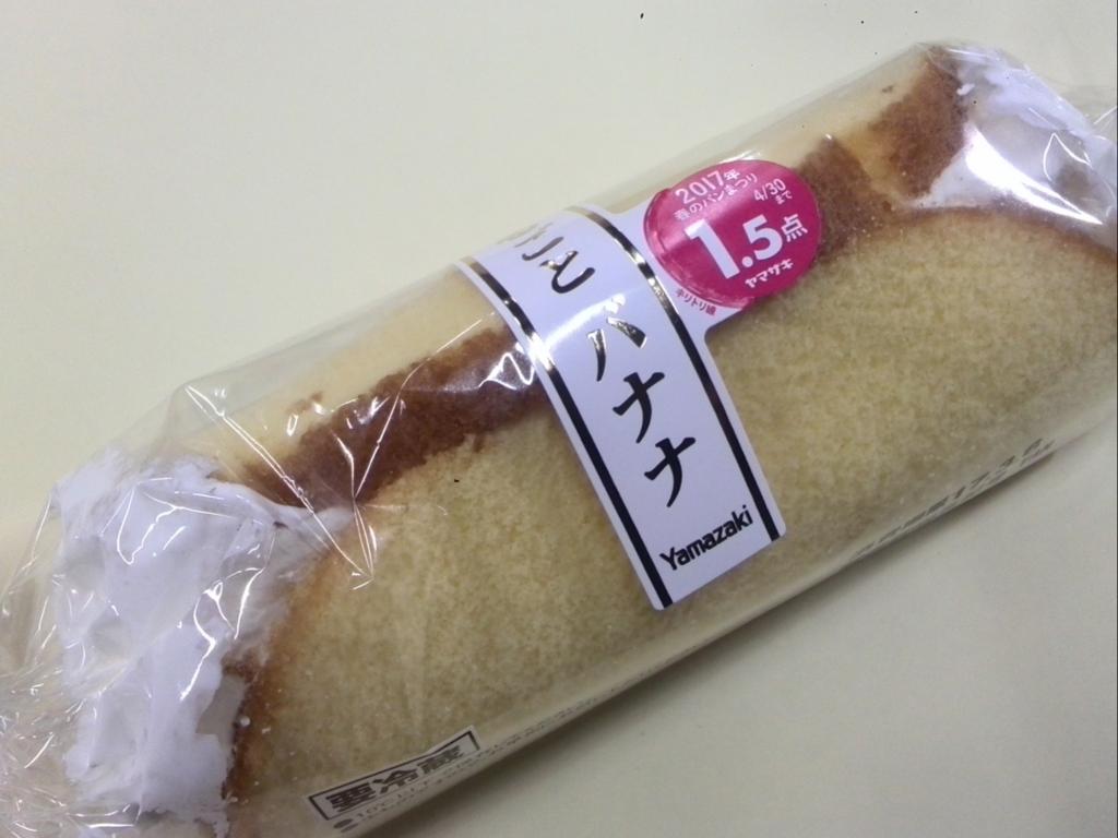 f:id:yamaburogu:20170305213604j:plain