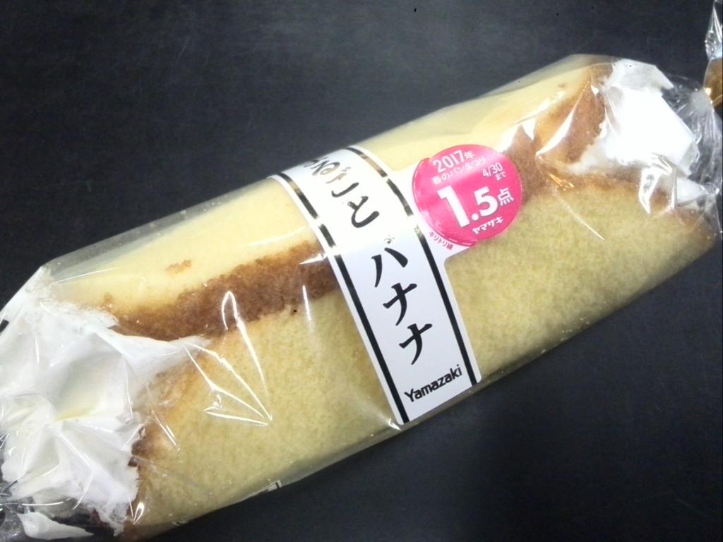 f:id:yamaburogu:20170305213626j:plain