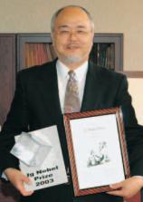 廣瀬幸雄金沢大学名誉教授