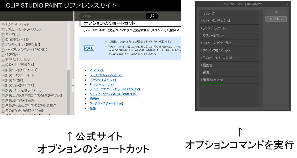 f:id:yamacastle:20200209064044j:plain