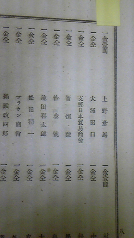 20100712142337