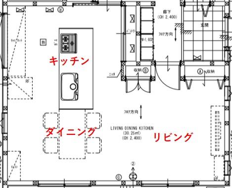 LDKの図面
