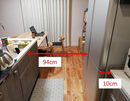 キッチンとの距離