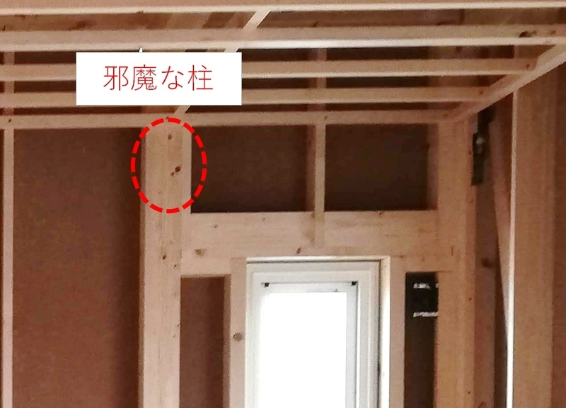 施工前 柱の位置