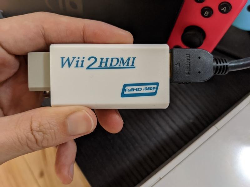 Wii HDMI変換