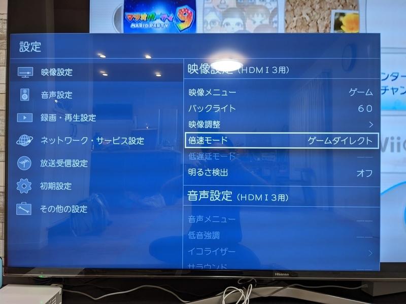 ゲームモード設定画面