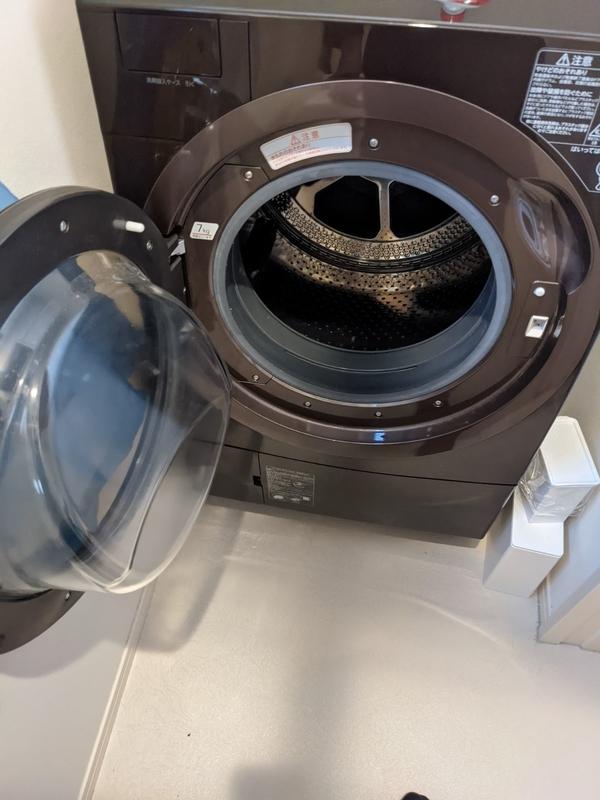 Máy giặt kiểu trống