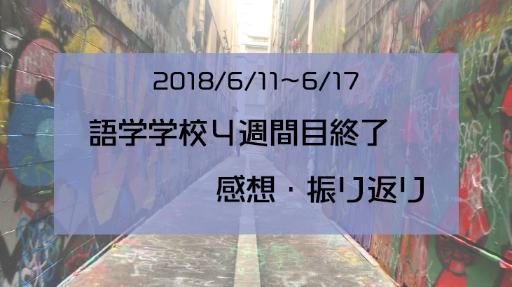 f:id:yamachan0715:20180617164710j:plain
